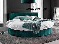 Кровать круглая Элегия-29 (Мебель-Плюс TM)