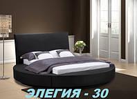Кровать круглая Элегия-30 (Мебель-Плюс TM)