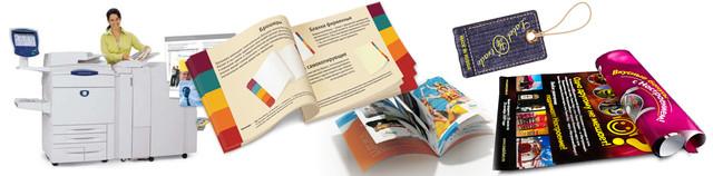 цифровая печать флаеров, афиш, плакатов, открыток, пригласительных, визиток, наклеек