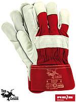 Перчатки защитные усиленные кожаные