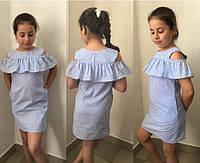 Летнее платье для девочки 666 Mari