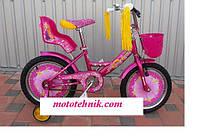 """Детский велосипед Azimut Girls 18"""", фото 1"""