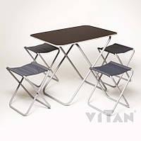 Комплект VITAN «Пикник»