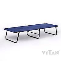 Раскладушка VITAN «Стандарт» синяя