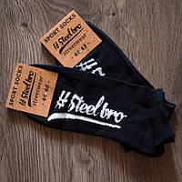 Короткие черные носки от Steel Bro
