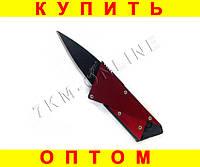Нож кредитка U-151