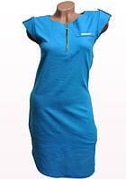 Платье женское модное с поясом лен арт.418, фото 1