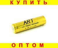Аккумулятор 18650 ART 8800mah 4,2v --Золото