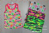 Детская футболка борцовка для девочки размер 4,5,6,7,8 лет