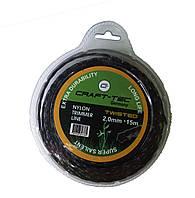"""Леска для триммеров Craft-tek 2.0 мм 15 м Сечение """"квадрат"""""""