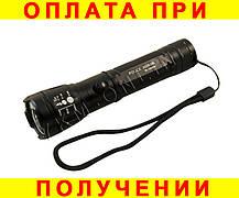 Подствольный фонарь Bailong Police BL-Q9840 30000W с лазером