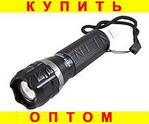 Карманный Фонарик BL-8501 10000W