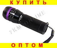 Карманный фонарик POLICE BL-8417 10000W
