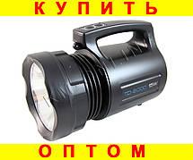 Дорожный Фонарь TD-6000