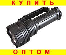 Ручной фонарь UID A-3519