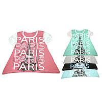 Туника с гипюром для девочек Париж