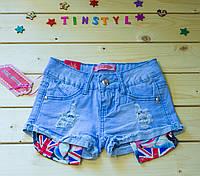 Стильные модные джинсовые шорты для девочки рост 116-128 см