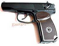 Пистолет пнематичний KWC DHN (ПM) Макаров 4.5мм металл