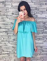 Женское нарядное платье с рюшами (3 цвета)