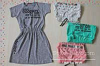 Платье для девочки подростка серия турецкий трикотаж рост 134,140,146,152 см