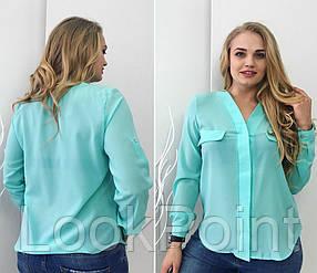 Женская шифоновая рубашка №1157