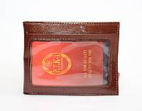 Мужская обложка на документы (черная, коричневая)