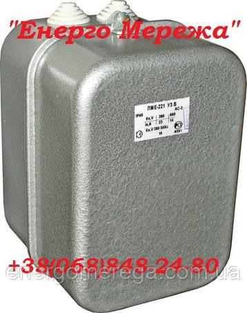 Пускатель магнитный ПМЕ 221, фото 2