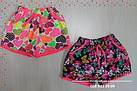 Трикотажные шорты для девочек размер 5,6,7 лет