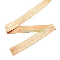 Тесьма эластичная для повязок, ТЕЛЕСНАЯ, 15 мм