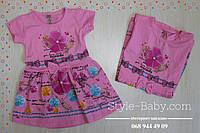 Детское платье для девочки с цветочками размер 7 лет