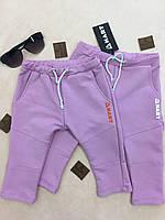 Стильные детские повседневные штаны из качественного материала Размеры: 86-116