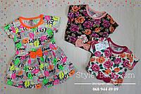 Платье на девочку цветочный рисунок размер 2,3,4,5,6 лет