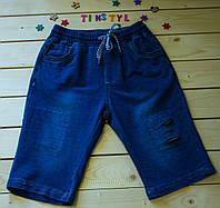 Трикотажні шорти для хлопчика ріст 134-140
