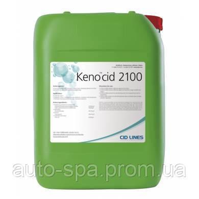 Дезинфікуючий засіб Keno Cid 2100 - Auto-Spa Ukraine в Львовской области