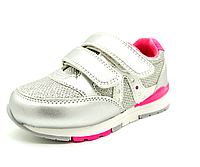Детские кроссовки с орто стелькой Clibee 25-30 размеры