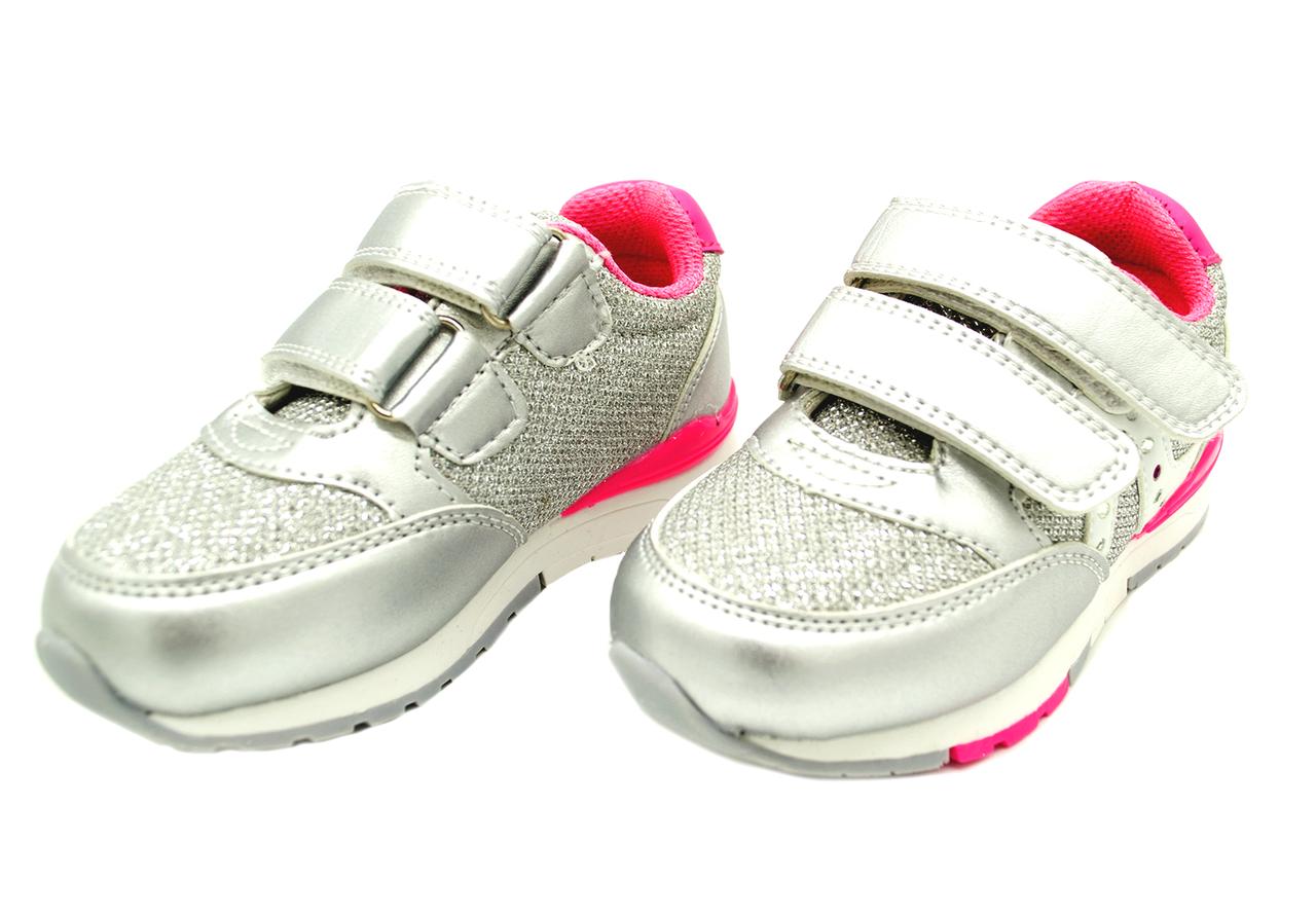 Детские кроссовки с орто стелькой Clibee