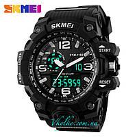 Часы SKMEI 1155