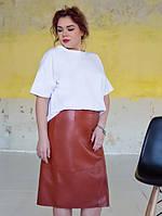 Женская строгая юбка из эко-кожи Ladia (разные цвета)