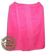 Парео банное махровое (140*70см) розовое