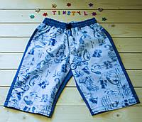 Легкие    шорты  для мальчика    рост 134-164, фото 1