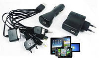 Универсальное зарядное устройство MOBI CHARGER 10 в1 C12 (USB зарядка + шнур 10 в 1))
