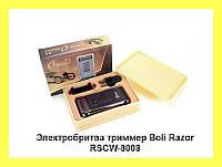 Электробритва триммер Boli Razor RSCW-8008