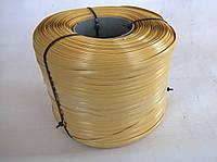 Техноротанг, искуственый ротанг для изготовления садовой мебели АУРА бук >7мм*1,3мм  бухта 5 кг