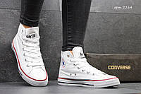 Кеды Конверс Converse высокие белые Конверсы