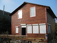 Деревянно-каркасный дом. Защита окон ролетами