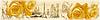 Скинали Париж - Стеклянный фартук для кухни