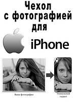 Силиконовый бампер чехол с фото для iphone 5/5s/se