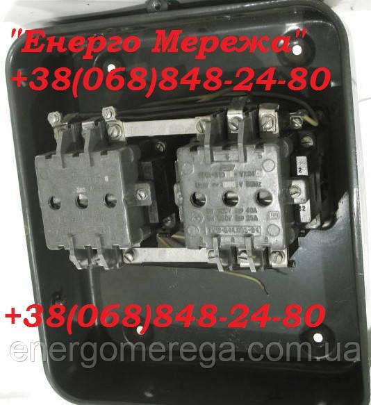 Пускатель магнитный ПМЕ 223