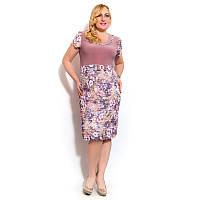 Женское платье большого размера с рюшами
