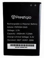 Аккумулятор (Батарея) Prestigio PAP5504 DUO MultiPhone (2500 mAh)
